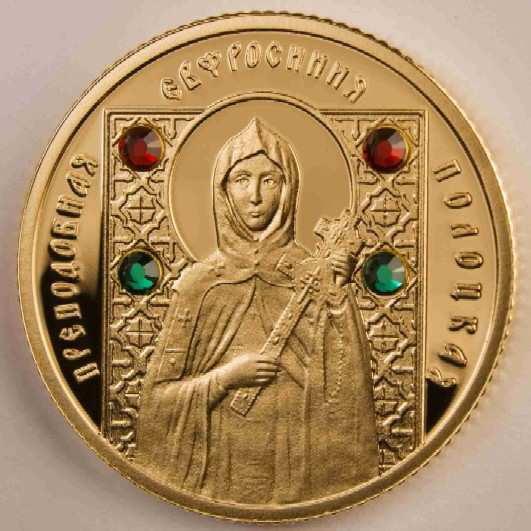 10 рублей города воинской славы колпино