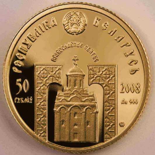 Святые на монетах что значит мкмкмк