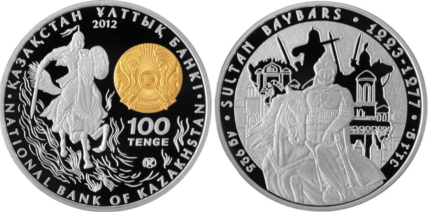 Серебряные монеты монетного двора блистерная упаковка для таблеток
