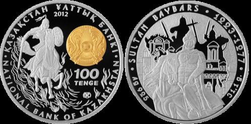 100-tenge-2012-Sultan-Baybars