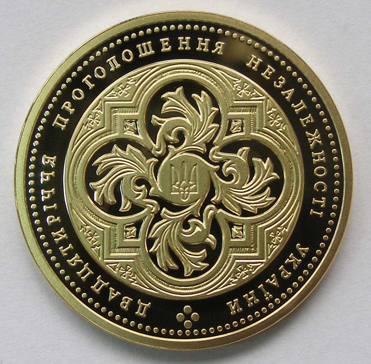Польский монетный двор на русском языке 1733 год