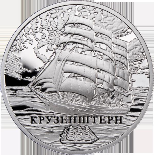 Купить монеты парусники купить боны японской оккупации китая
