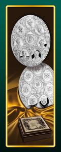 Видатні гетьмани України срібна монета 2012