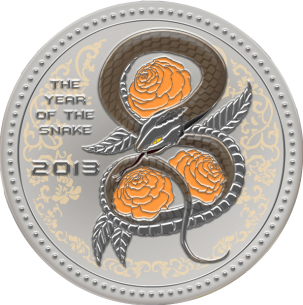 "Монеты к 2013 Году Змеи. Серебро, Острова Кува, 5 долларов ""Змея с пионами"""