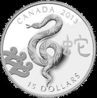 Серебряная монета Канады 15 долларов к 2013 Году Змеи