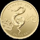 Золотая монета из чистого золота к 2013 Году Змеи, Канада, 5 долларов