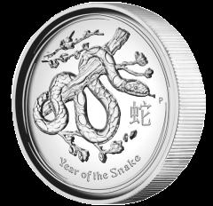 Монета Год Змеи с высоким рельефом
