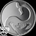 "Серебряная монета ""Иона во чреве кита"", 2 шекеля 2010"