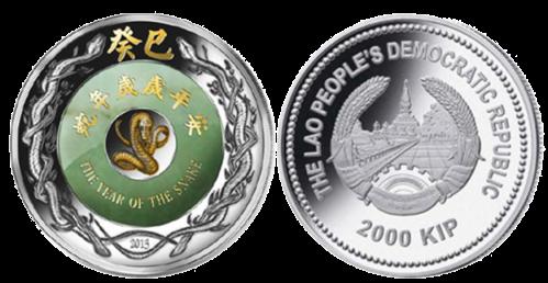 """Серебряная монета """"Год Змеи"""" с нефритом Лаос"""
