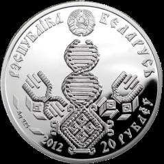 """Аверс серебряной монеты """"Отцовство"""" Беларусь 2012"""