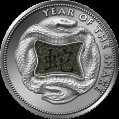 Год Змеи монета с опалом