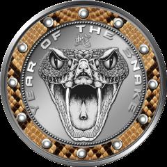 """Монета """"Укус Змеи"""""""