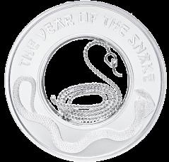 """Филигрань. Монета """"Год Змеи"""" Монетный двор Финляндии"""