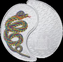 Серебряная монета к 2013 Году водяной Змеи