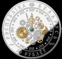 Аверс серебряной монеты Беларуси к Новому году