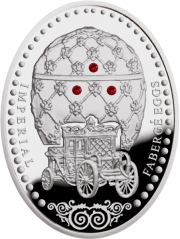 Коронационное яйцо серебряная монета