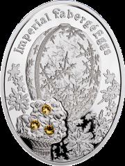 "Яйцо ""Зимнее"" на серебряной монете"