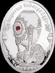 "Яйцо ""Петушок"" серебряная монета"