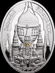 "Яйцо ""Кремль"" серебряная монета"