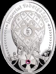 """Орден Святого Георгия серебряная монета серии """"Императорские яйца Фаберже"""""""