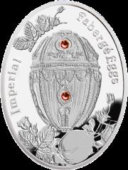 "Яйцо ""Бутон розы"" серебряная монета"