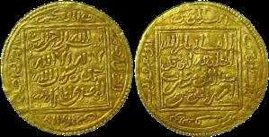 20-Euro-coin---Almohad-Dinar