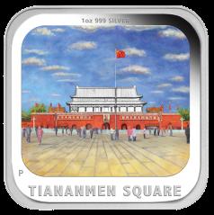"Монета ""Площадь Тяньаньмэнь"" квадратная 2013"