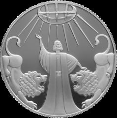 """Серебряная монета """"Даниил во львином рву"""" 2012 Израиль"""