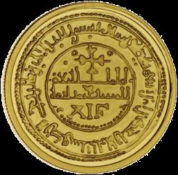 реверс золотой монеты Сокровища нумизматики 100 евро 2012 Испания