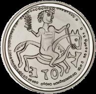 Серебряная монета Сокровища нумизматики 2012 Испания