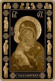 Икона Богоматери Владимирской (Вышгородской) золотая монета Беларуси