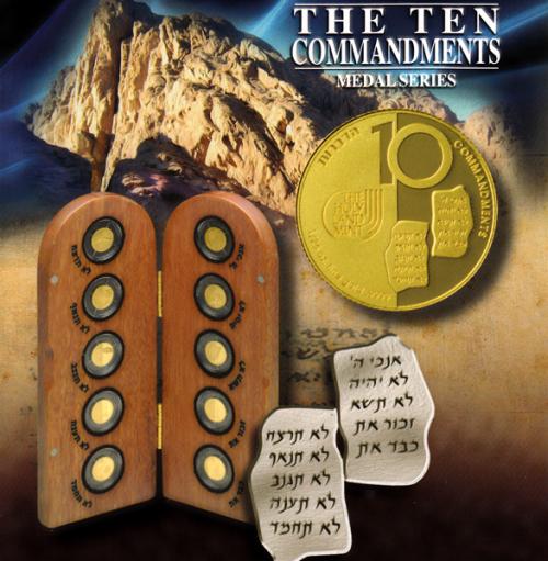 10-Commandments набор золотых медалей