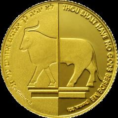 """золотая медаль """"Вторая заповедь Христа"""" Израиль 2013"""