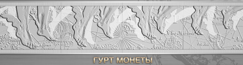 Монета FORUTNA-REDUX рисунок на боковой поверхности