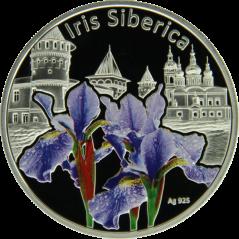 Серебряная монета Ирис сибирский