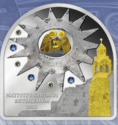 Церковь Рождества Христова в Иерусалиме серебряная монета