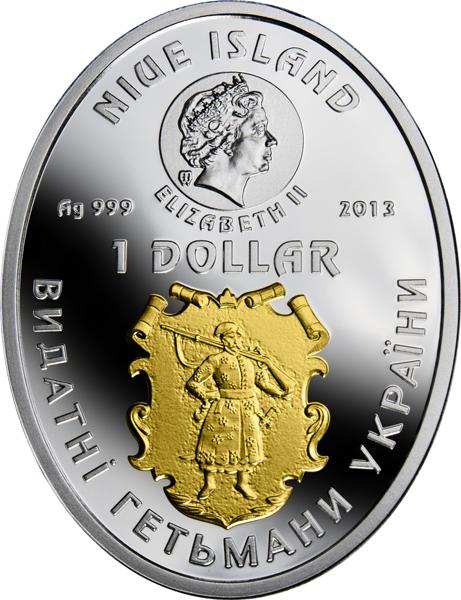 Серебряные монеты украины купить банкнота 5 рублей 1997 года