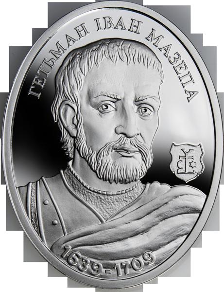 Серебряная монета в подарок монета министерство финансов