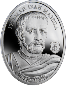 "Серебряная монета ""Гетман Иван Мазепа"""