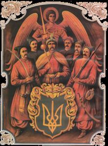 Малиновый флаг казачества - память о гетмане Дмитре Вишневецком