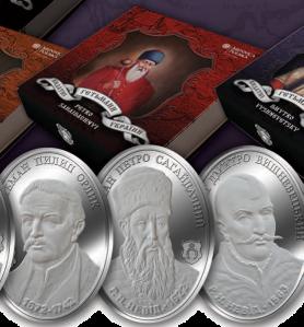Sagaydachnyy-Silver-Coin-and-Case