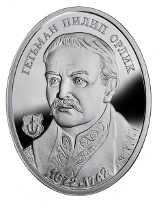 Серебряная монета Гетман Пилип Орлик