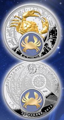 """Серебряная монета """"Рак"""" с позолоченным элементом 2013"""