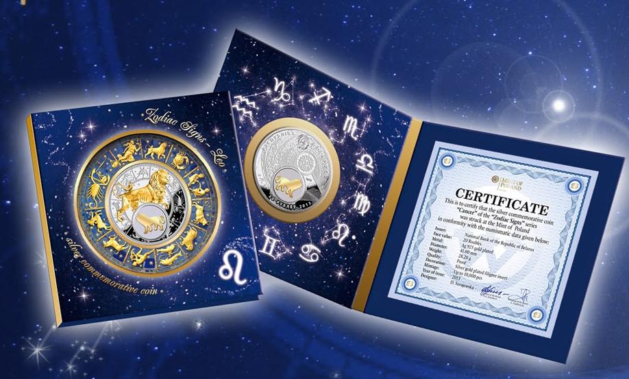 монета со знаком зодиака лев цена