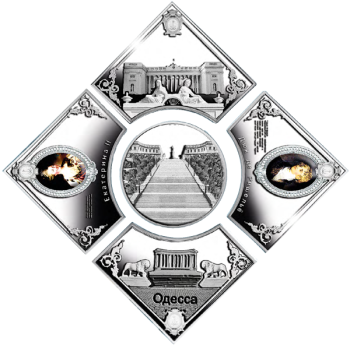 Одесса - Жемчужина у моря серебряные монеты