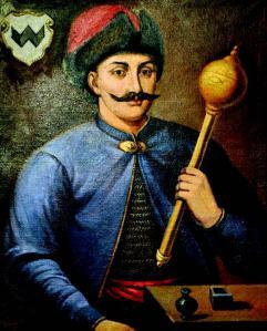 Гетман Иван Выговский