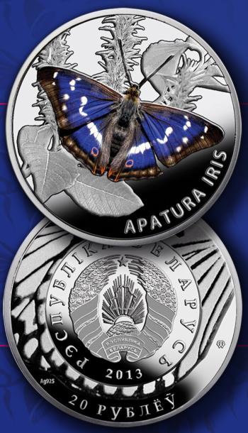 """Серебряная монета """"Переливница ивовая"""" Apatura Iris"""