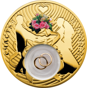 wedding-coin_reverse_gilded