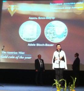 "Победителем в номинации ""Золотая монета года"" стала монета..."