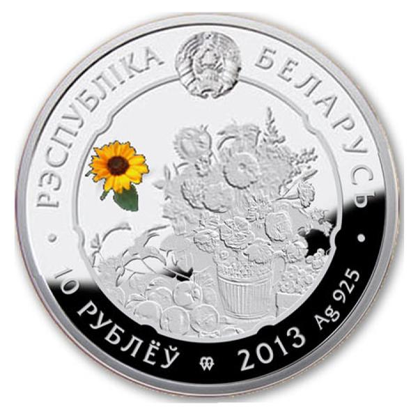 Серебряные монеты цветы монета мультипликация 2017 г